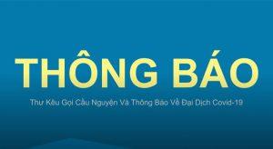 Keu Goi Cau Nguyen Va Thong Bao